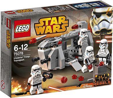 【中古】おもちゃ LEGO インペリアル・トループ・トランスポート 「レゴ スター・ウォーズ」 75078