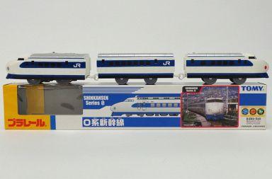 【中古】おもちゃ プラレール O系新幹線