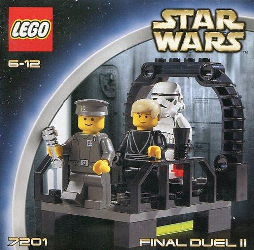 【中古】おもちゃ LEGO FINAL DUEL II -最後の決闘II- 「レゴ スター・ウォーズ」 7201