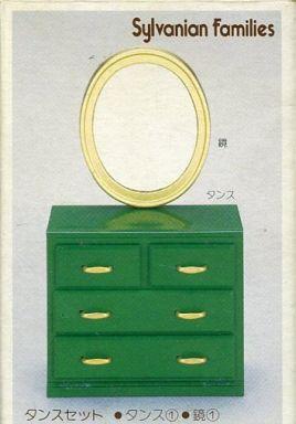 【中古】おもちゃ タンスセット 「シルバニアファミリー」