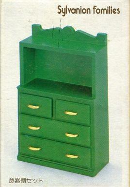 【中古】おもちゃ 食器棚セット 「シルバニアファミリー」