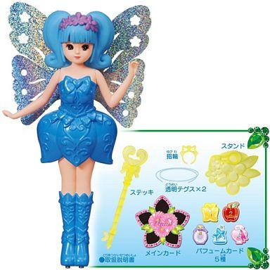 【中古】おもちゃ ひらひらとぶよ 妖精リカちゃん(ブルー) 「リカちゃん」
