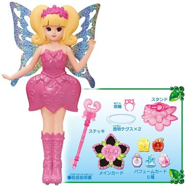 【中古】おもちゃ ひらひらとぶよ 妖精リカちゃん(ピンク) 「リカちゃん」