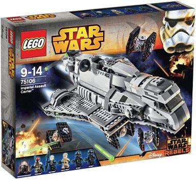 【中古】おもちゃ LEGO インペリアル・アサルト・キャリア 「LEGO スター・ウォーズ」 75106
