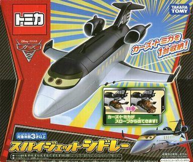 【中古】おもちゃ スパイジェット シドレー 「カーズ・トミカ」