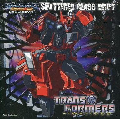 SHATTERED GLASS DRIFT -シャッ...