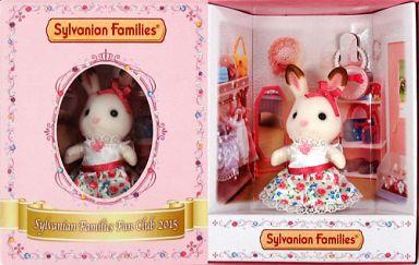 【中古】おもちゃ ショコラウサギの女の子(オリジナルドレス) 「シルバニアファミリー」 シルバニアファミリーファンクラブ2015年入会特典