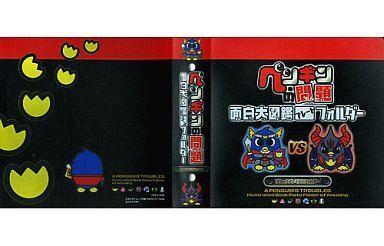 【中古】おもちゃ [単品] ブラックプレミアムフォルダー 「ペンギンの問題 ブラックプレミアムプレート&フォルダーセット」同梱品