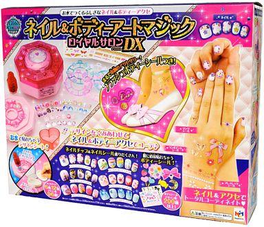【中古】おもちゃ ネイル&ボディアートマジック ロイヤルサロンDX