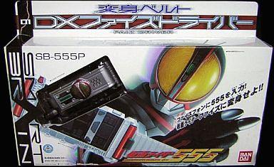 【中古】おもちゃ [ランクB/説明書欠品] 変身ベルト DXファイズドライバー 「仮面ライダー555(ファイズ)」