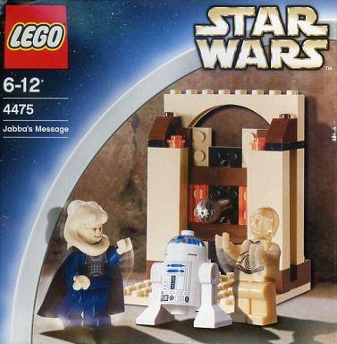 【中古】おもちゃ LEGO ジャバのメッセージ 「レゴ スター・ウォーズ」 4475