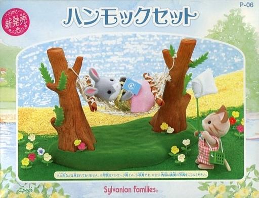 【中古】おもちゃ ハンモックセット 「シルバニアファミリー」