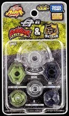 【中古】おもちゃ スタミナ&ディフェンスパーツセット 「メタルファイト ベイブレード」 WBBA限定