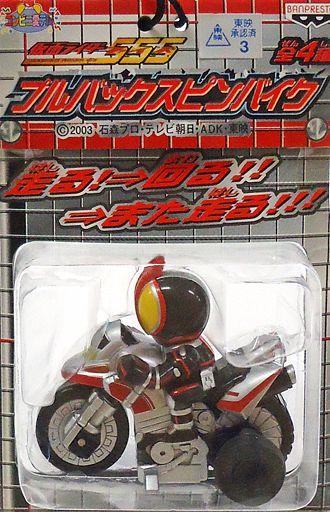 【中古】おもちゃ 仮面ライダーファイズ 「仮面ライダー555(ファイズ) プルバックスピンバイク」