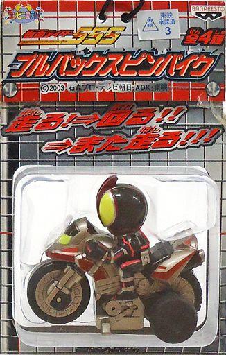 【中古】おもちゃ 仮面ライダーファイズ(ミッドナイトバージョン) 「仮面ライダー555(ファイズ) プルバックスピンバイク」