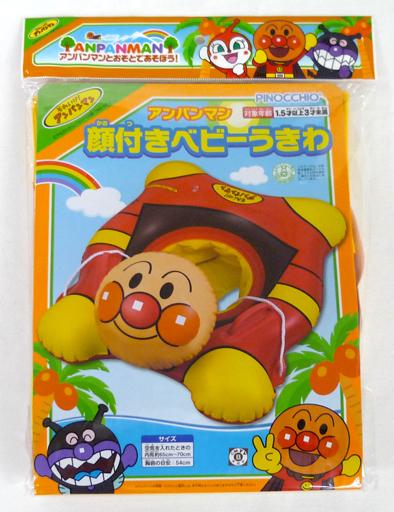 【新品】おもちゃ 顔付きベビーうきわ 「それいけ!アンパンマン」
