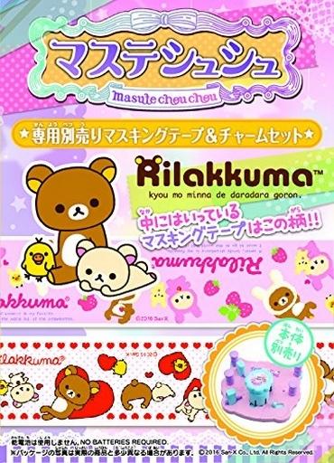 【中古】おもちゃ マステシュシュ専用別売りマスキングテープ&チャームセット リラックマ
