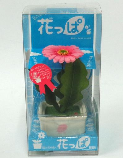 【中古】おもちゃ ガーベラ(ピンク) 「話に花が咲く『花っぱ』」