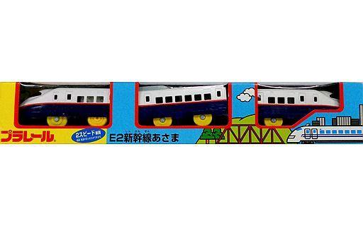 【中古】おもちゃ プラレール E2新幹線あさま