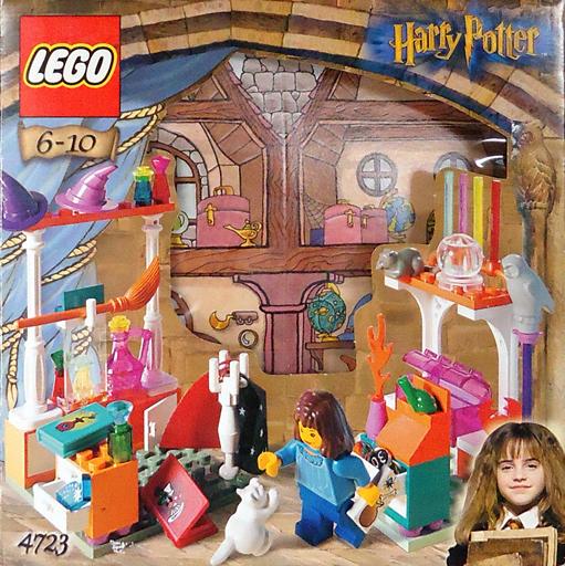 【中古】おもちゃ LEGO ダイアゴン横丁 「レゴ ハリー・ポッター」 4723