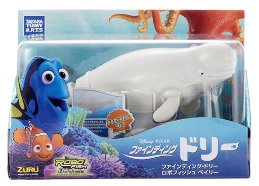 【中古】おもちゃ ロボフィッシュ ベイリー 「ファインディングドリー」
