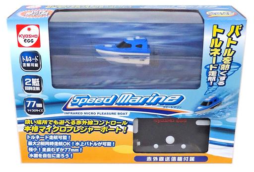 【中古】ラジコン その他(本体) ラジコン 赤外線マイクロプレジャーボート Speed Marine -スピードマリン- 室内専用(ブルー) A・Bバンド切替仕様 [K13000B]