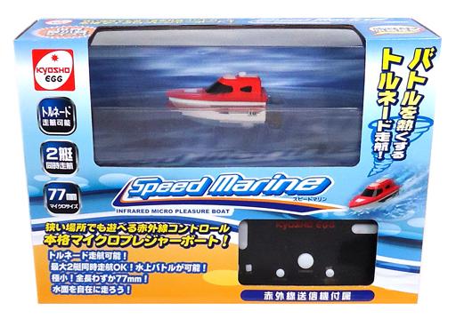 【中古】ラジコン その他(本体) ラジコン 赤外線マイクロプレジャーボート Speed Marine -スピードマリン- 室内専用(レッド) A・Bバンド切替仕様 [K13000R]