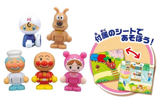 【中古】おもちゃ アンパンマンタウン パンこうじょうのなかまたちドールセット 「それいけ!アンパンマン」