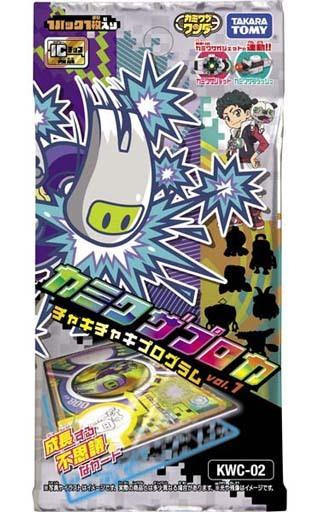 【中古】おもちゃ 【 パック 】KWC-02 カミワザプロカ vol.1 チャキチャキプログラム 「カミワザ・ワンダ」