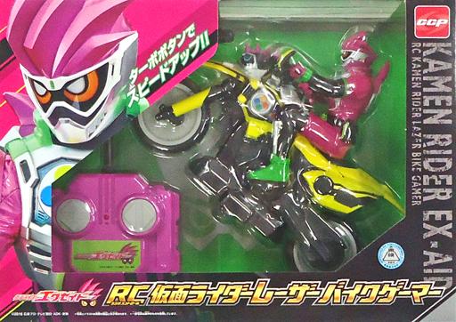 ラジコン 仮面ライダーレーザー バイクゲーマー 「仮面ライダーエグゼイド」