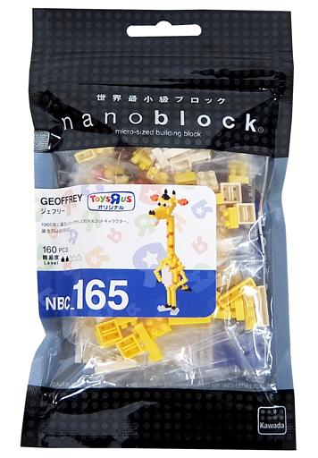 【中古】おもちゃ ナノブロック NBC-165 ジェフリー トイザラス限定