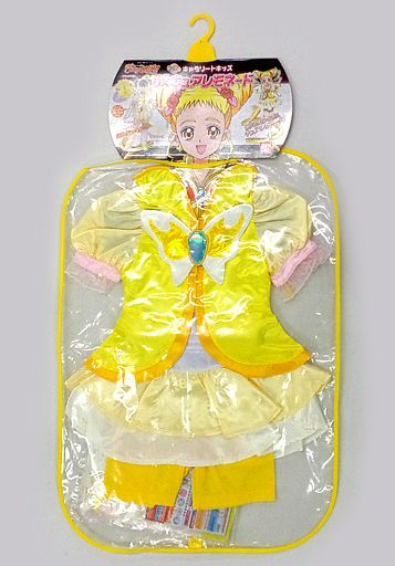 """Character Kids DX Cure Lemonade """"Yes! PreCure 5 GoGo!"""""""