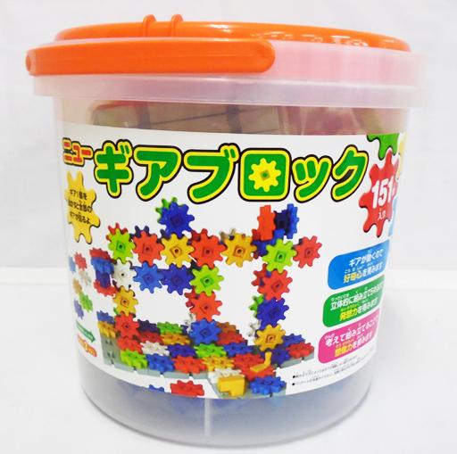 【中古】おもちゃ NEW GEAR BLOCK -ニューギアブロック- (151個入り)