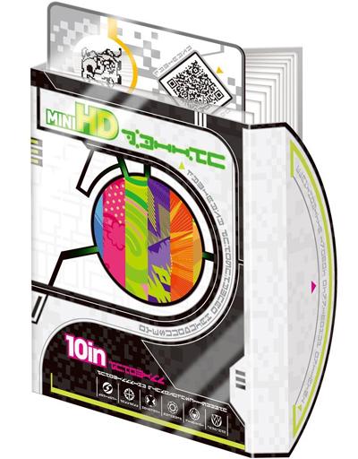 【中古】おもちゃ [ランクB] KWC-07 カミワザプロカ ミニHDファイルセット 「カミワザ・ワンダ」