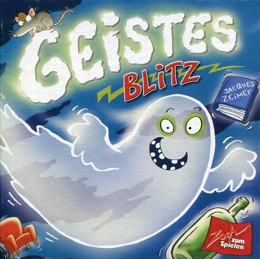 【中古】ボードゲーム [日本語訳無し] おばけキャッチ (Geistes Blitz)