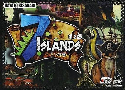 【中古】ボードゲーム [付属品欠品] 7つの島 第2版