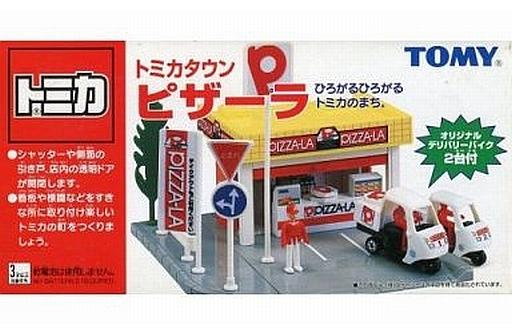 【中古】おもちゃ [ランクB] トミカタウン ピザーラ
