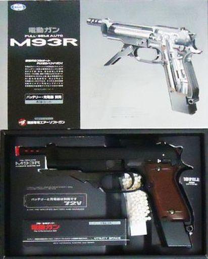【中古】おもちゃ [ランクB] 電動ガン M93R