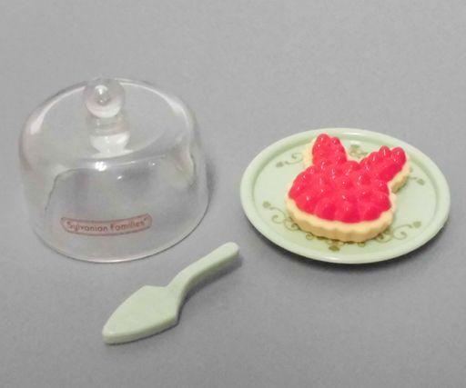 【中古】おもちゃ 1.うさぎタルトケーキセット 「シルバニアファミリー こだわりパティシエのケーキ屋さん」