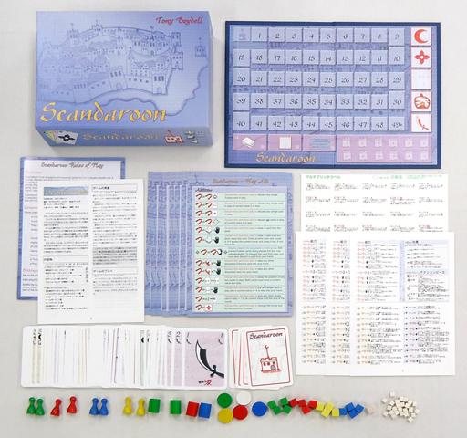 【中古】ボードゲーム [付属品欠品] スカンダルーン (Scandaroon)