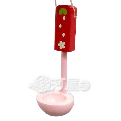 【新品】おもちゃ 野いちご木のおままごと お玉 赤 マザーガーデン