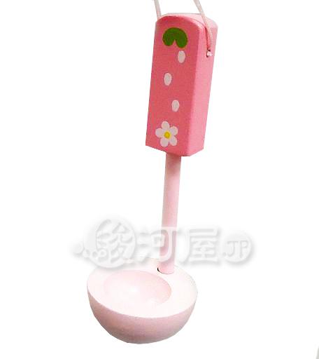 【新品】おもちゃ 野いちご木のおままごと お玉 桃 マザーガーデン