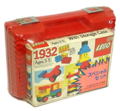 【中古】おもちゃ [ランクB] LEGO 基本セット&収納ボックス 「レゴ」 1932