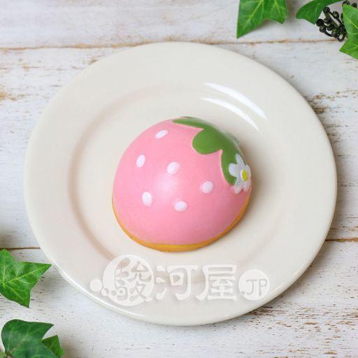 【新品】スクイーズ(食品系/おもちゃ) 野いちご 柔らかイチゴパン マザーガーデン