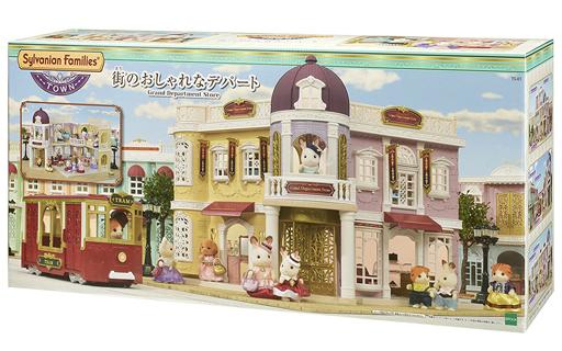 【新品】おもちゃ 街のおしゃれなデパート 「シルバニアファミリー」 タウンシリーズ