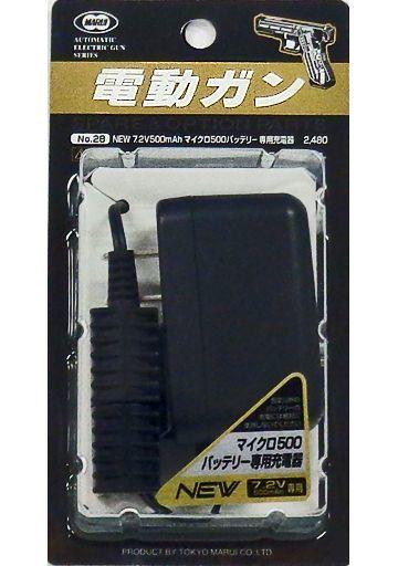 【中古】おもちゃ 電動ガン用 NEW 7.2V500mAh マイクロ500バッテリー専用充電器 No.28