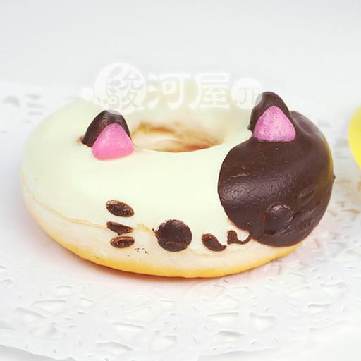 マザーガーデン 新品 スクイーズ(食品系/おもちゃ) 野いちご イクミママドーナツ まる猫 マザーガーデン