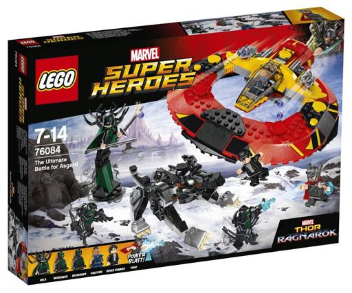 【新品】おもちゃ LEGO アスガルド最後の戦い 「レゴ スーパーヒーローズ」 76084