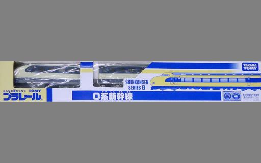 【中古】おもちゃ プラレール 0系新幹線 1964年 東海道新幹線開通時(車体クリーム色) イベント限定