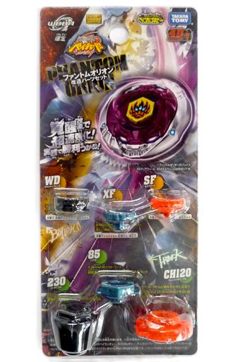 【中古】おもちゃ ファントムオリオン 改造パーツセット 「メタルファイト ベイブレード」 WBBA限定